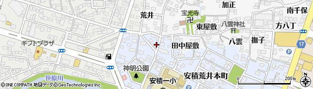 福島県郡山市安積町荒井(田向)周辺の地図