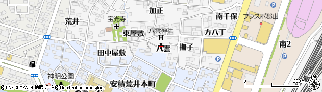 福島県郡山市安積町荒井(八雲)周辺の地図