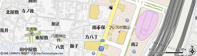 福島県郡山市安積町荒井(南千保)周辺の地図