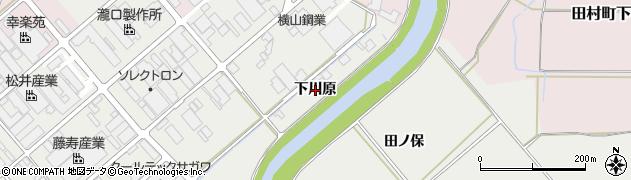 福島県郡山市田村町上行合(下川原)周辺の地図