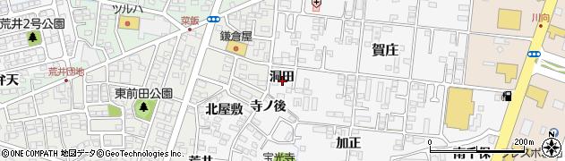 福島県郡山市安積町荒井(洞田)周辺の地図