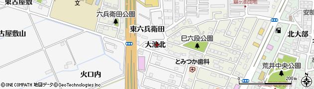 福島県郡山市安積町荒井(大池北)周辺の地図