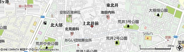 福島県郡山市安積町荒井(上北井前)周辺の地図