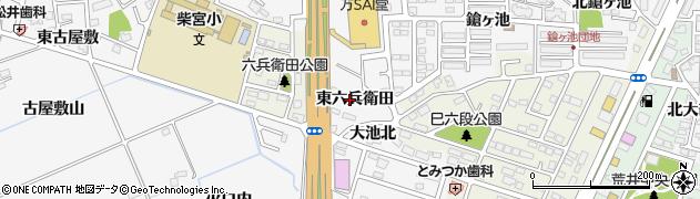 福島県郡山市安積町荒井(東六兵衛田)周辺の地図
