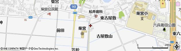 福島県郡山市安積町荒井(古屋敷)周辺の地図