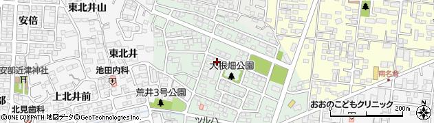 福島県郡山市安積町荒井(大根畑)周辺の地図