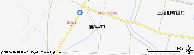 福島県郡山市三穂田町山口(前芦ノ口)周辺の地図