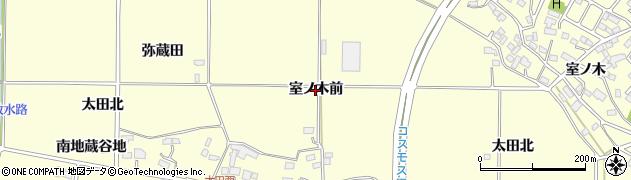 福島県郡山市大槻町(室ノ木前)周辺の地図