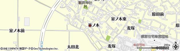 福島県郡山市大槻町(室ノ木)周辺の地図