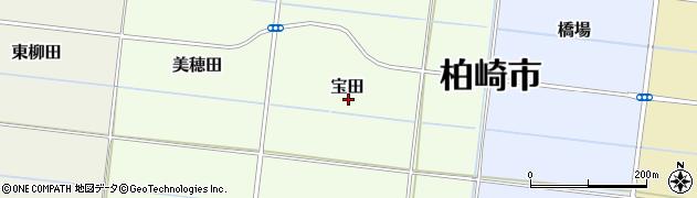 新潟県柏崎市宝田周辺の地図
