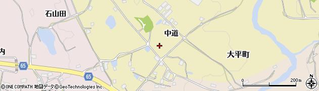 福島県郡山市大平町(中道)周辺の地図