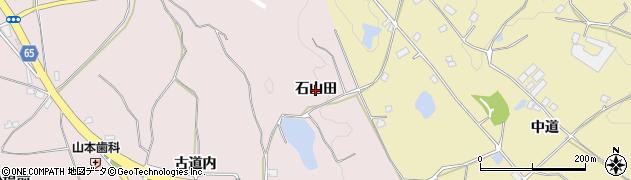福島県郡山市田村町下行合(石山田)周辺の地図
