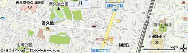 くすり屋本店周辺の地図