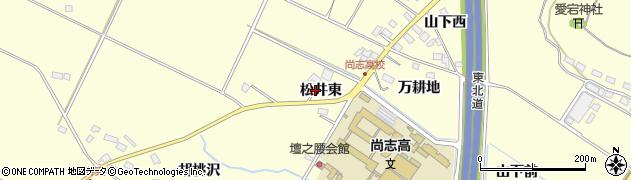 福島県郡山市大槻町(松井東)周辺の地図