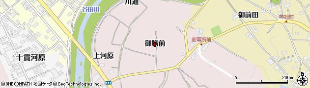 福島県郡山市田村町下行合(御膳前)周辺の地図