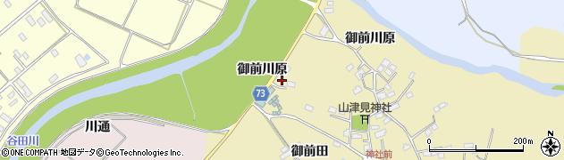 福島県郡山市大平町(御前川原)周辺の地図