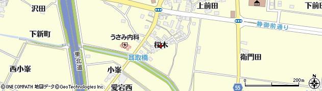 福島県郡山市大槻町(桜木)周辺の地図