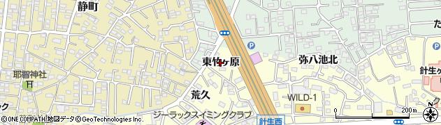 福島県郡山市大槻町(東竹ヶ原)周辺の地図