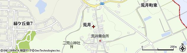 福島県郡山市荒井町(荒井)周辺の地図