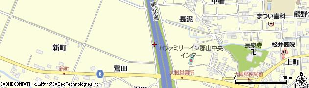 福島県郡山市大槻町(山海道)周辺の地図