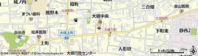 福島県郡山市大槻町(下町)周辺の地図
