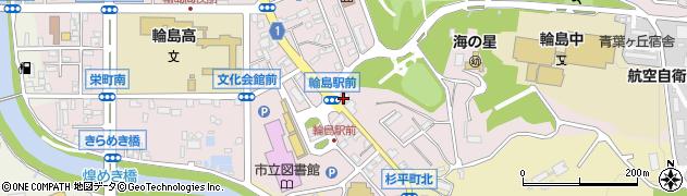 のと共栄信用金庫輪島支店周辺の地図