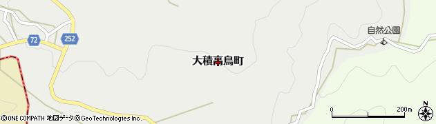 新潟県長岡市大積高鳥町周辺の地図