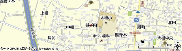 福島県郡山市大槻町(城ノ内)周辺の地図