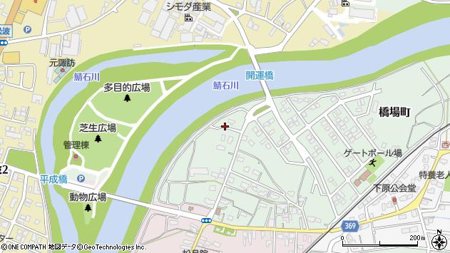〒945-0014 新潟県柏崎市橋場町の地図