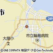 石川県輪島市