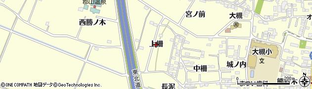 福島県郡山市大槻町(上柵)周辺の地図