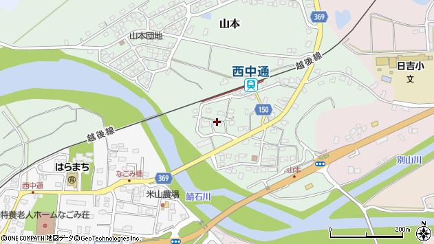 〒945-0013 新潟県柏崎市山本の地図