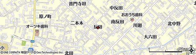 福島県郡山市大槻町(反田)周辺の地図