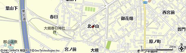 福島県郡山市大槻町(北ノ山)周辺の地図