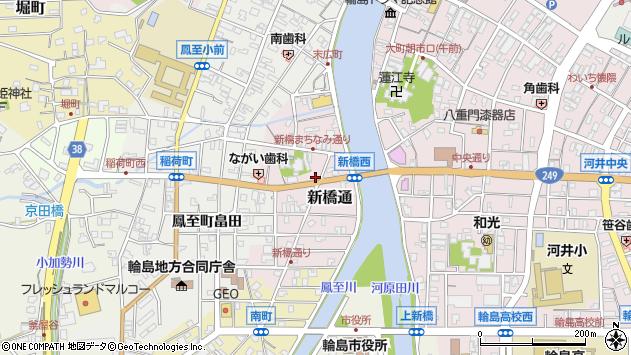 〒928-0061 石川県輪島市新橋通の地図