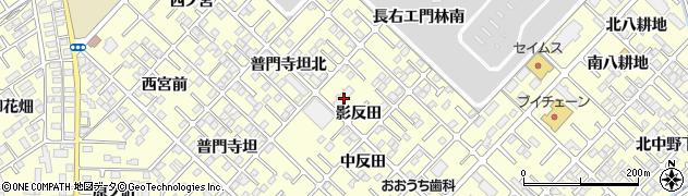 オフィスさくら周辺の地図