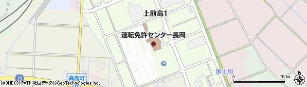 免許 センター 長岡