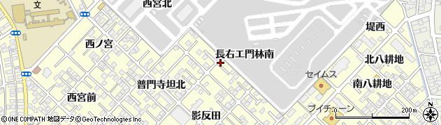 福島県郡山市大槻町(長右エ門林南)周辺の地図