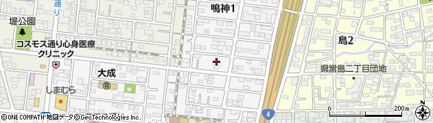 アンシンカギトラブル 110番24周辺の地図