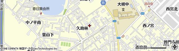 福島県郡山市大槻町(久助林)周辺の地図