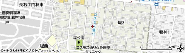 株式会社カパス郡山周辺の地図