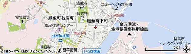 石川県輪島市鳳至町(下町)周辺の地図
