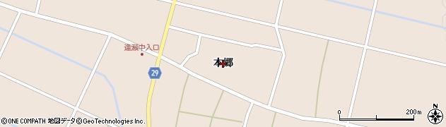福島県郡山市逢瀬町多田野(本郷)周辺の地図