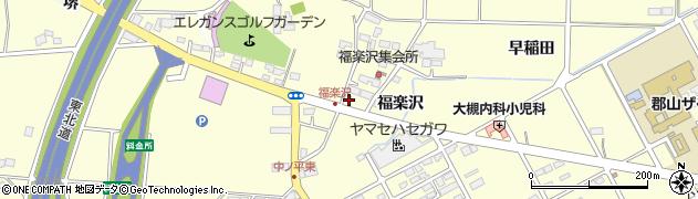 福島県郡山市大槻町(福楽沢)周辺の地図