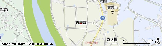 福島県郡山市安原町(古屋敷)周辺の地図