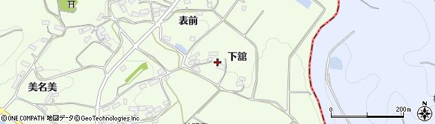 福島県郡山市白岩町(下舘)周辺の地図