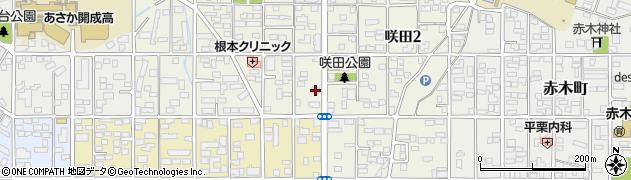咲田リフレ整骨院周辺の地図