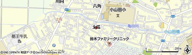 福島県郡山市大槻町(土瓜)周辺の地図