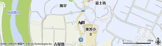 福島県郡山市阿久津町(大闇)周辺の地図