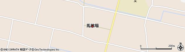 福島県郡山市逢瀬町多田野(馬捨場)周辺の地図